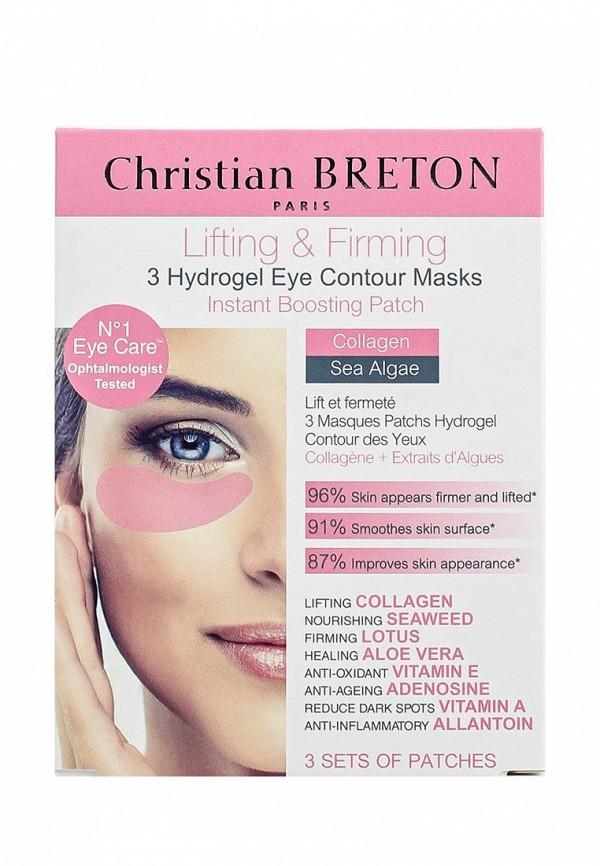 Комплект масок для глаз Christian Breton Paris Christian Breton Paris CH998LWSSS49 christian breton патчи для глаз лифтинг и укрепление 3шт christian breton paris