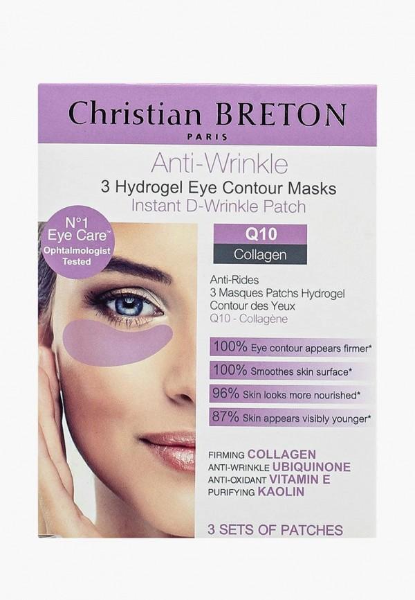Патчи для глаз Christian Breton Paris Christian Breton Paris CH998LWSSS50 кремы christian breton стик christian breton для контура глаз разглаживающий 3г paris