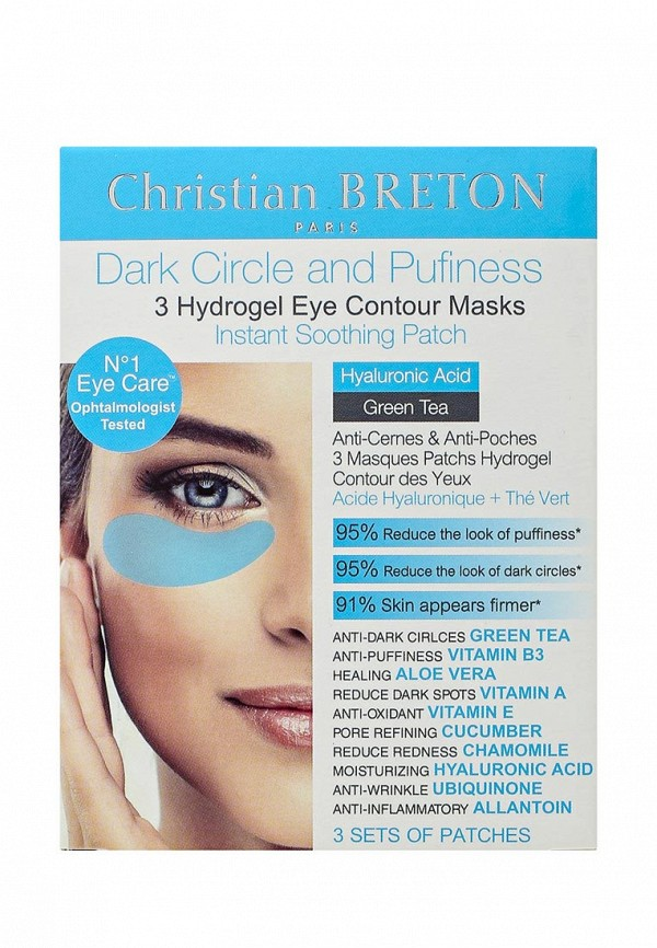 Комплект Christian Breton Paris Christian Breton Paris CH998LWSSS51 christian breton paris
