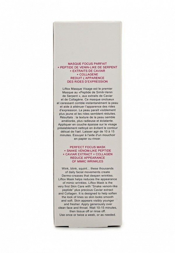 Маска Christian Breton Paris Лифтокс для увядающей кожи, 50 мл