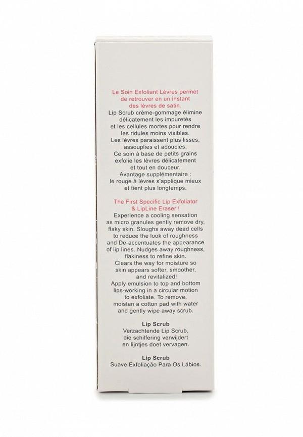 Скраб Christian Breton Paris для губ нежный, 15 мл