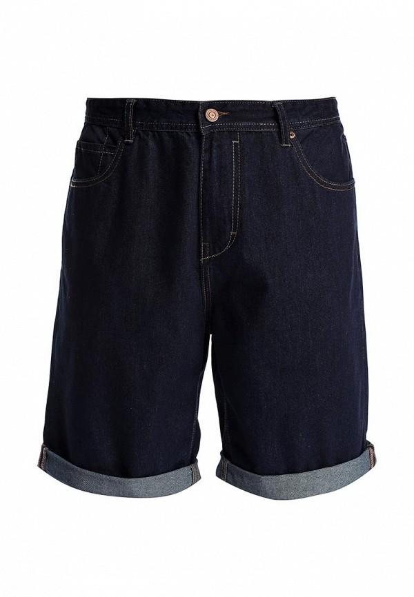 Мужские повседневные шорты Conver C M5360.38