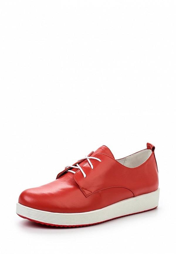 где купить Ботинки Covani Covani CO012AWIAZ73 по лучшей цене