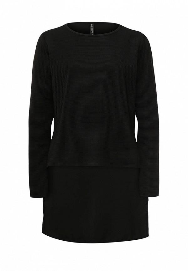 Пуловер Concept Club (Концепт Клаб) 10200100059