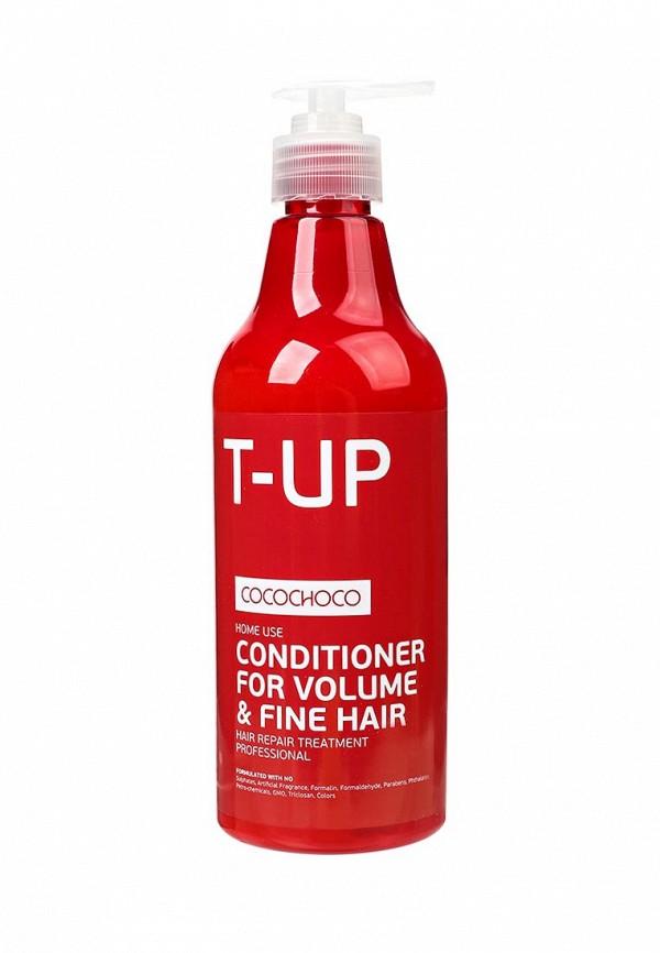 Бальзам для волос CocoChoco CocoChoco CO063LWGN838 бразильское кератиновое выпрямление волос cocochoco pure
