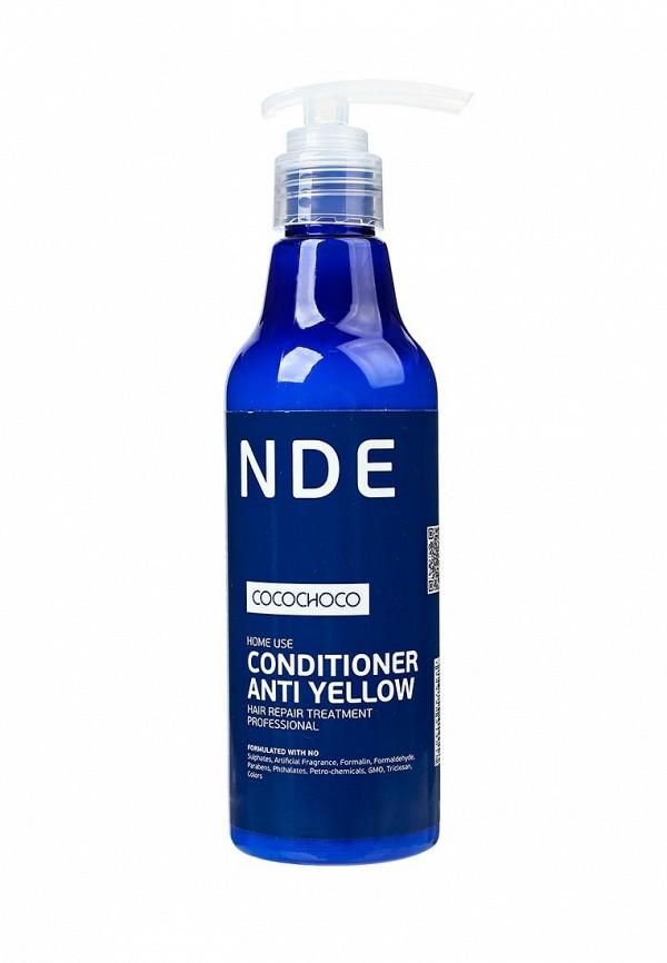 Кондиционер для волос CocoChoco CocoChoco CO063LWRWA58 бразильское кератиновое выпрямление волос cocochoco pure
