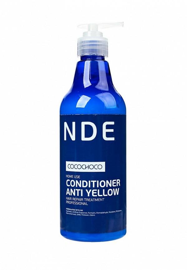 Кондиционер для волос CocoChoco CocoChoco CO063LWRWA59 бразильское кератиновое выпрямление волос cocochoco pure
