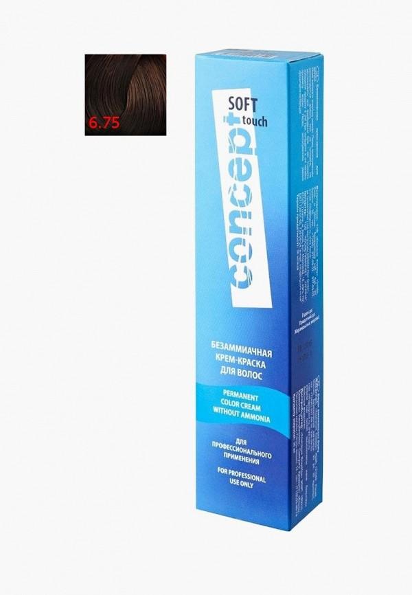 Фото Краска для волос Concept. Купить с доставкой