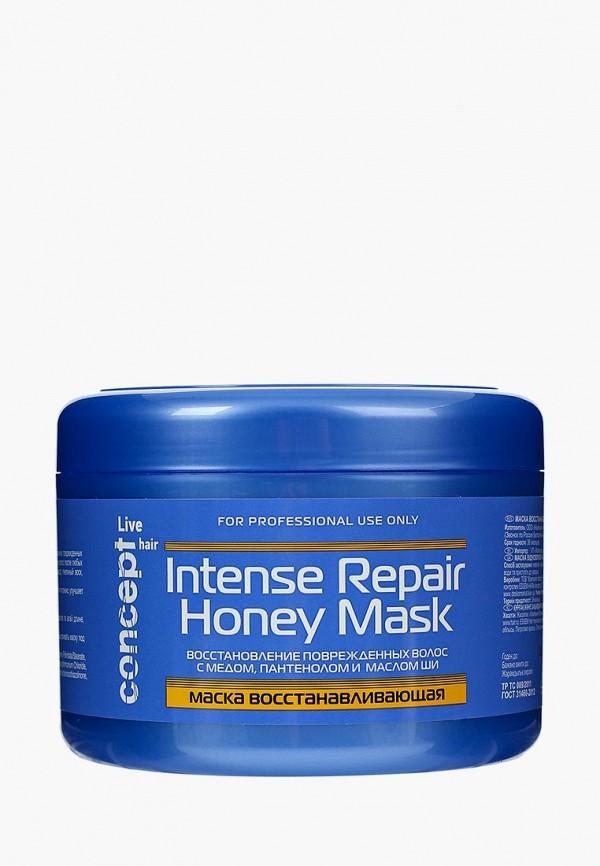 Купить Маска для волос Concept, восстанавливающая с медом для сухих и поврежденных, 500 мл, CO066LWUJP30, Весна-лето 2018