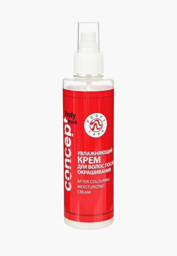 Крем для волос Concept Concept CO066LWUJP45 крем concept concept co066lwujp49