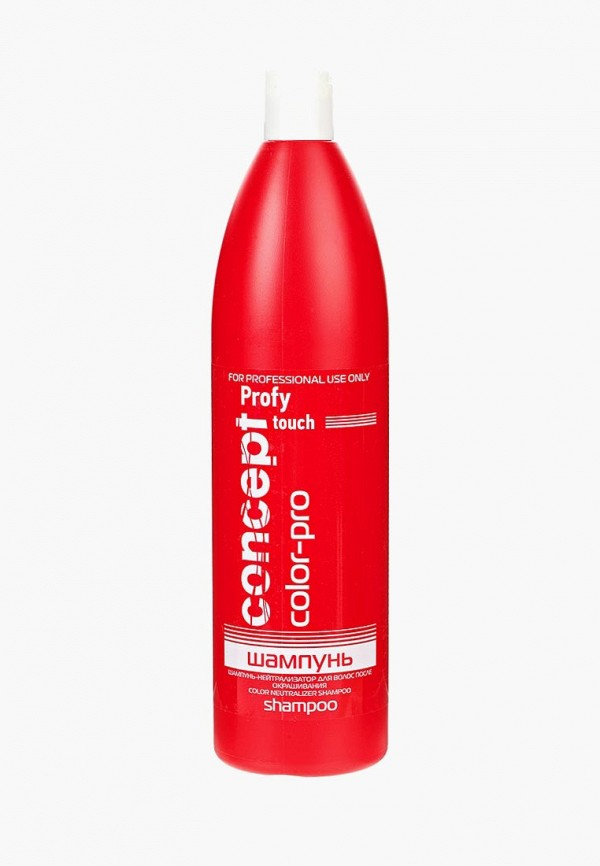 Купить Шампунь Concept, для волос после окрашивания Color Neutralizer Shampoo, 1000 мл., CO066LWUJP61, Весна-лето 2018