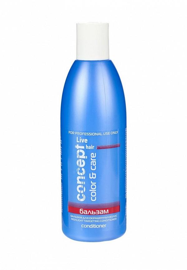Бальзам для волос Concept Concept CO066LWUJP68