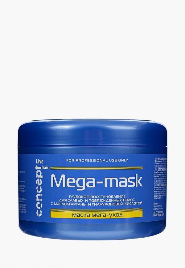 Маска для волос Concept Concept CO066LWUJP73