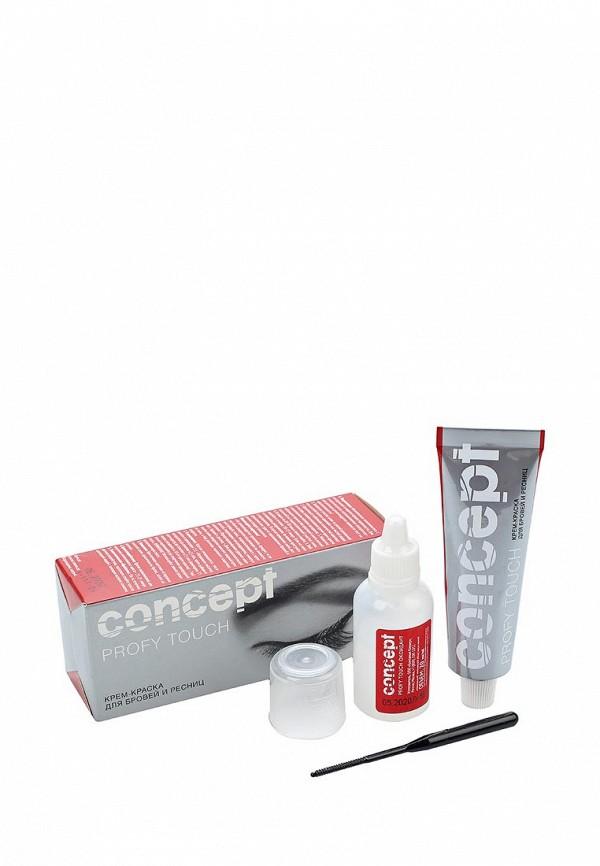 Краска для бровей Concept Concept CO066LWUJP77 краска concept concept co066lwujp38