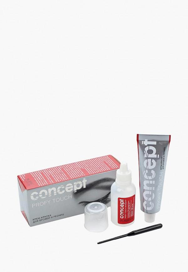 Краска для бровей Concept Concept CO066LWUJP77 краска для бровей concept concept co066lwujp75