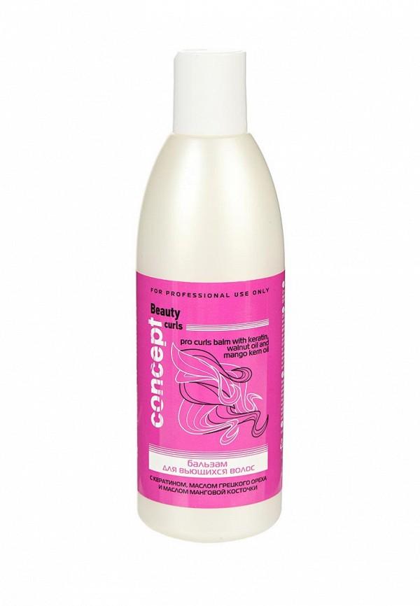Бальзам для волос Concept Concept CO066LWUJP87