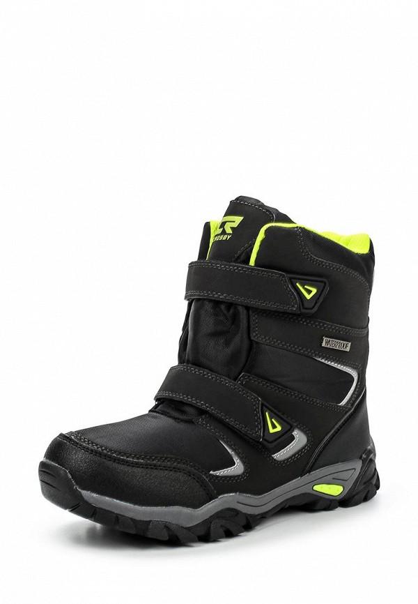 Ботинки для мальчиков CROSBY 268028/01-01