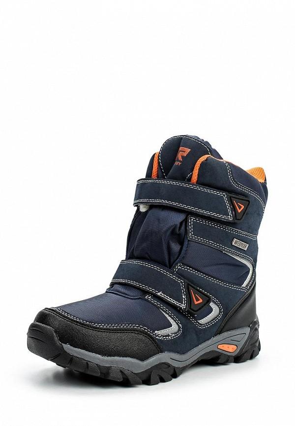 Ботинки для мальчиков CROSBY 268028/01-02