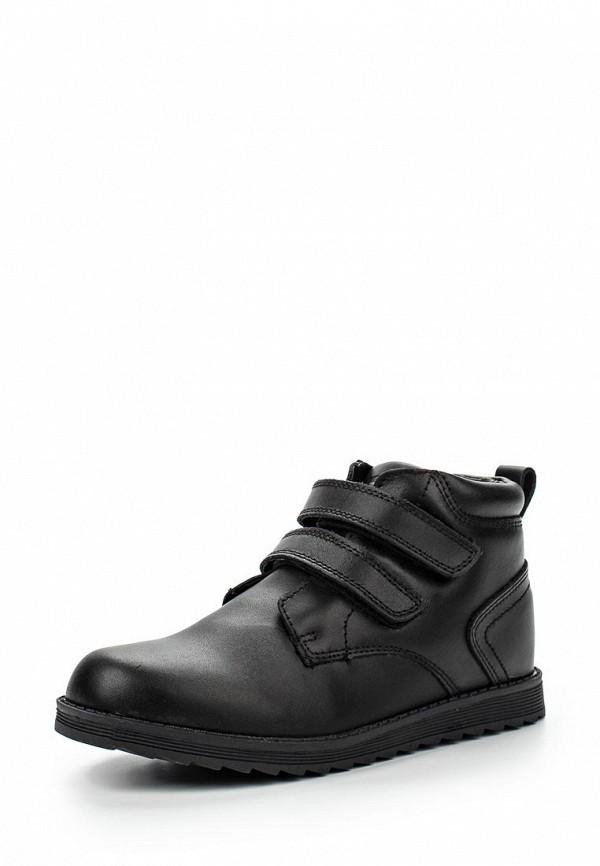 Ботинки для мальчиков CROSBY 268456/01-01