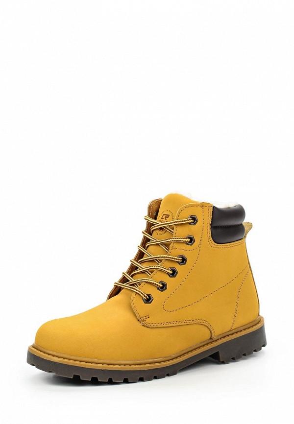 Ботинки для мальчиков CROSBY 268572/01-02