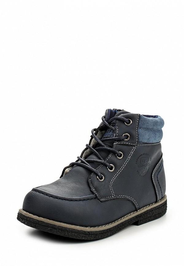 Ботинки для мальчиков CROSBY 268110/01-02