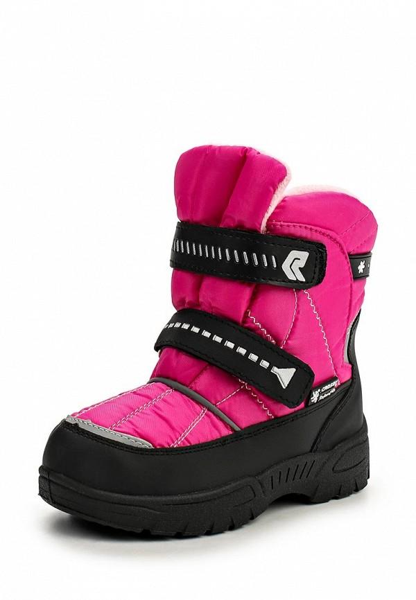Ботинки для девочек CROSBY 268206/01-04