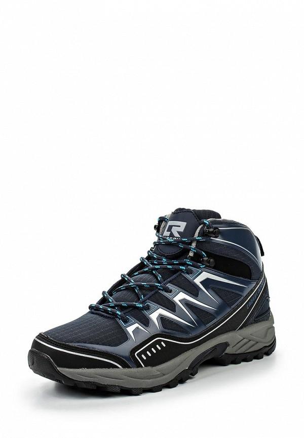 Спортивные мужские ботинки CROSBY 468844/01-02
