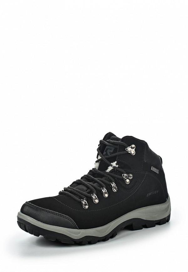 Спортивные мужские ботинки CROSBY 468846/01-01
