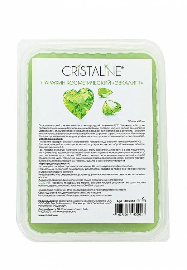 Парафин Cristaline