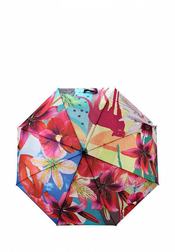 Зонт складной Desigual Desigual DE002DWABXH5 цены онлайн