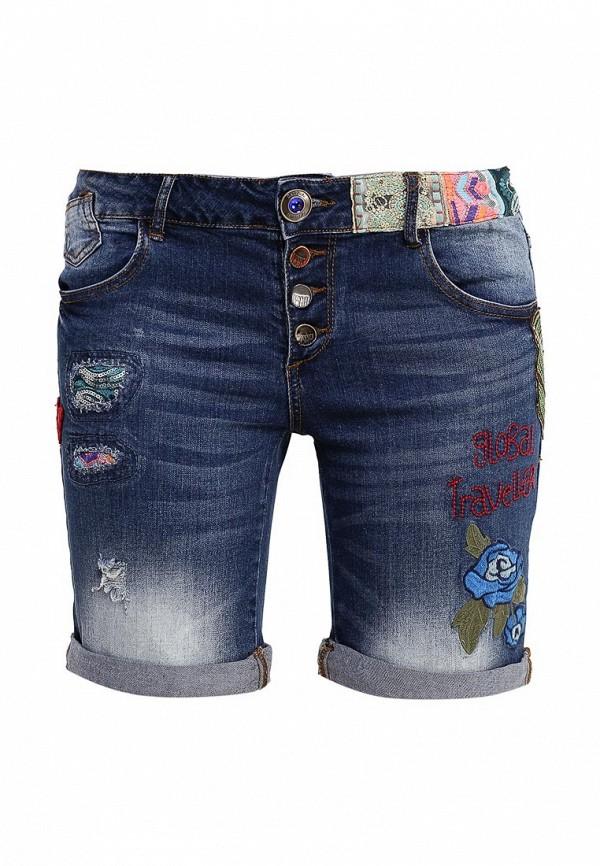 Шорты джинсовые Desigual 73D2JB2