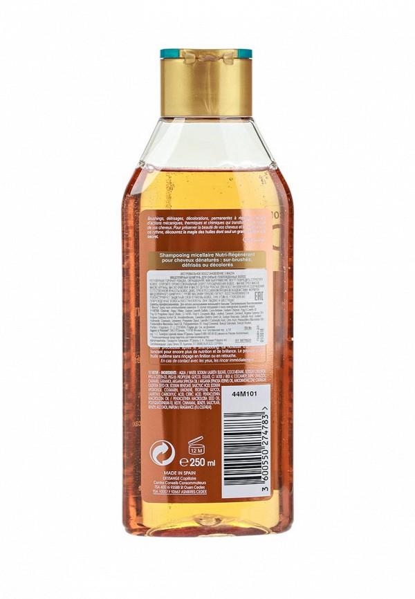 Шампунь Dessange для волос Extreme 3 масла экстремальное восстановление для сильно поврежденных волос 250 мл