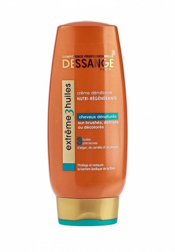 Крем для волос Dessange Dessange DE021LWFKF54