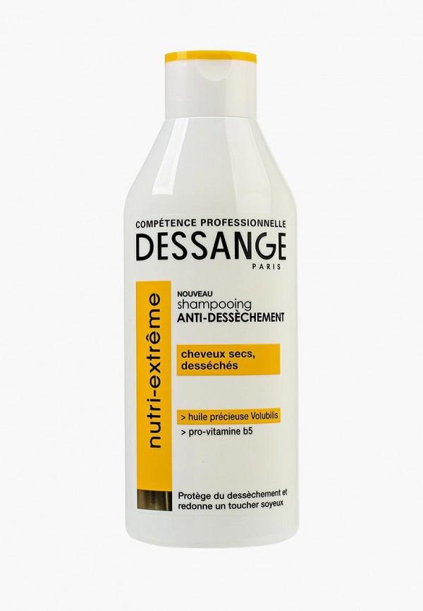 Шампунь Dessange Dessange DE021LWJUB26