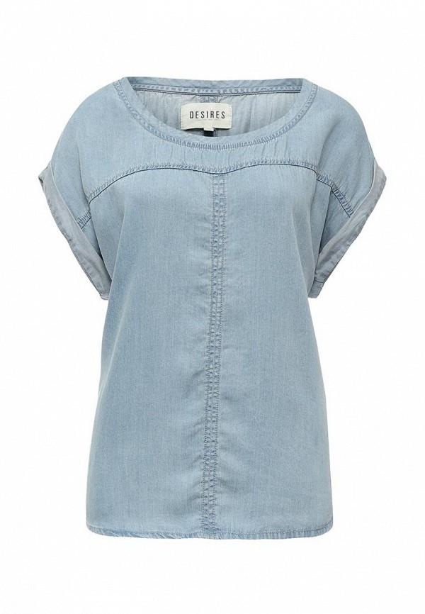 Блуза Desires 9160201