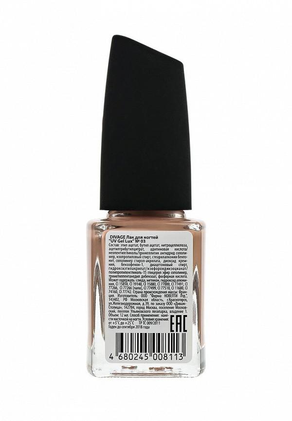 Лак для ногтей Divage Uv Gel Lux № 03