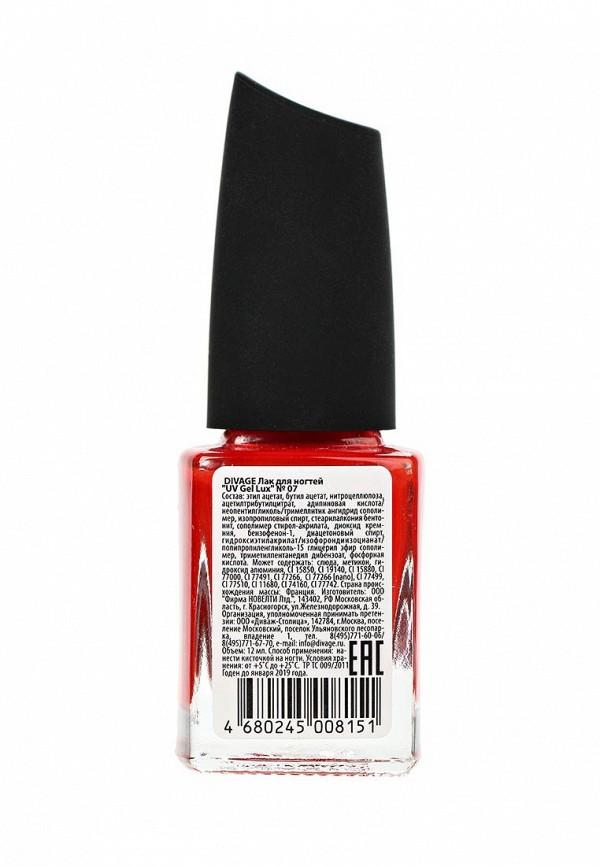 Лак для ногтей Divage Uv Gel Lux № 07