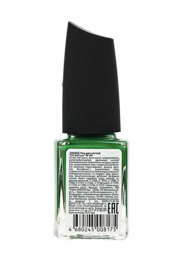 Лак для ногтей Divage Uv Gel Lux № 09
