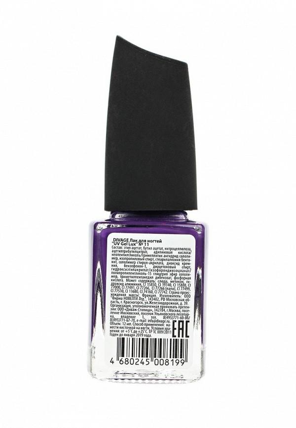 Лак для ногтей Divage Uv Gel Lux № 11
