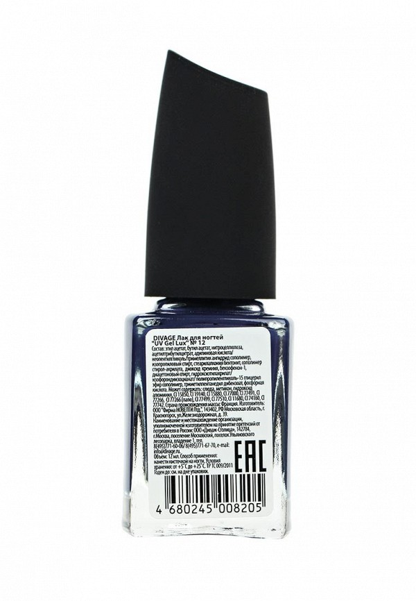 Лак для ногтей Divage Uv Gel Lux № 12