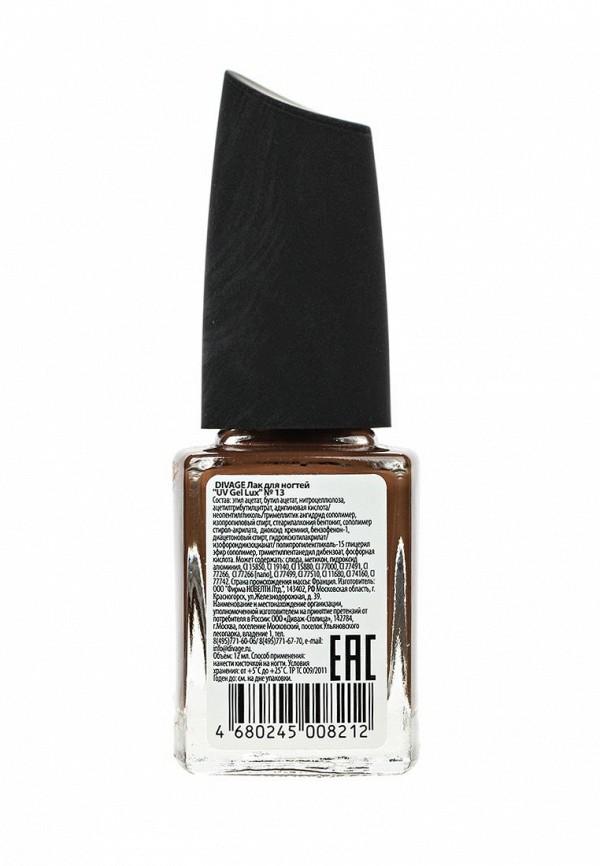Лак для ногтей Divage Uv Gel Lux № 13