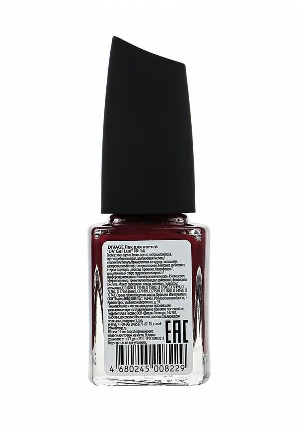 Лак для ногтей Divage Uv Gel Lux № 14