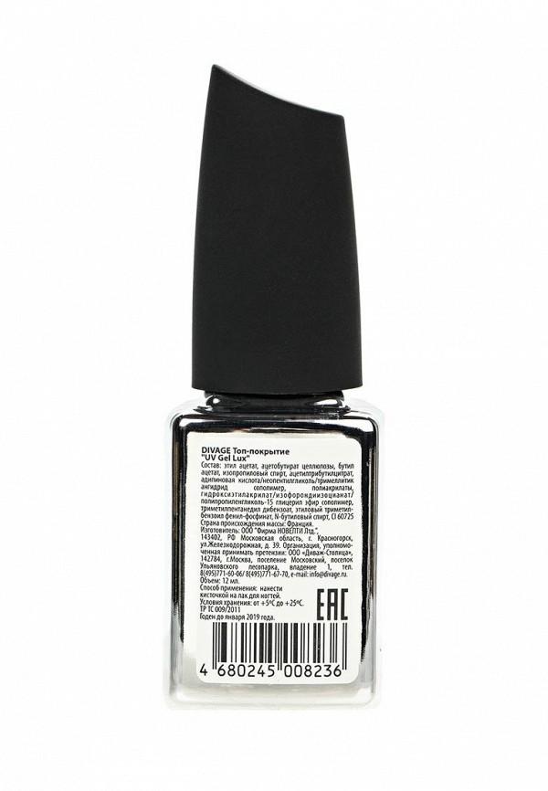 Лак для ногтей Divage Uv Gel Lux Топ-покрытие