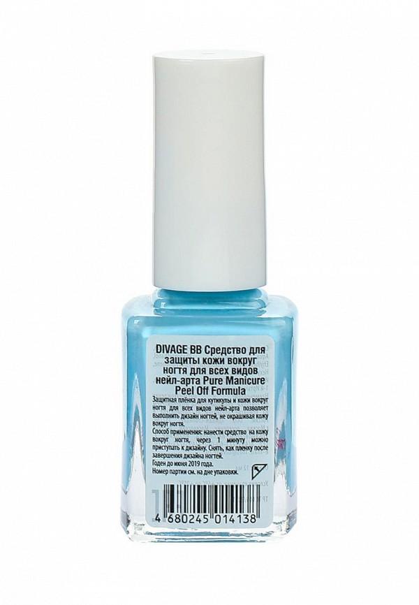 Декоративная косметика Divage для защиты кожи вокруг ногтей для всех видов нейл-арта pure manicure peel off formula