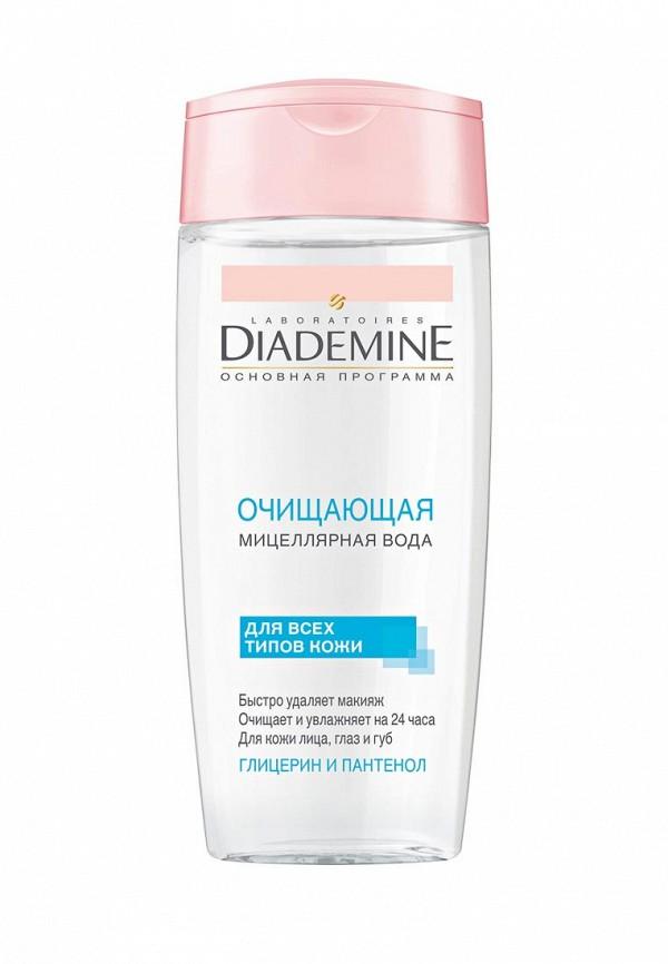 Мицеллярная вода Diademine 2004461