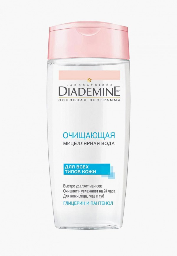 Мицеллярная вода Diademine Diademine DI039LWJOL49 diademine основная программа мицеллярная вода 200мл