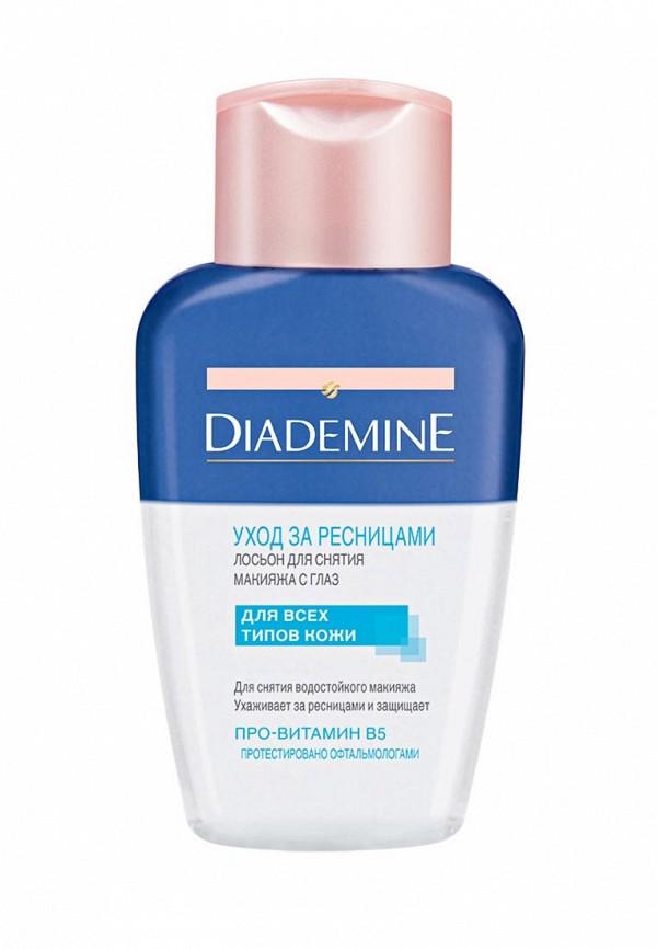 Лосьон для лица Diademine Diademine DI039LWJOL52 diademine