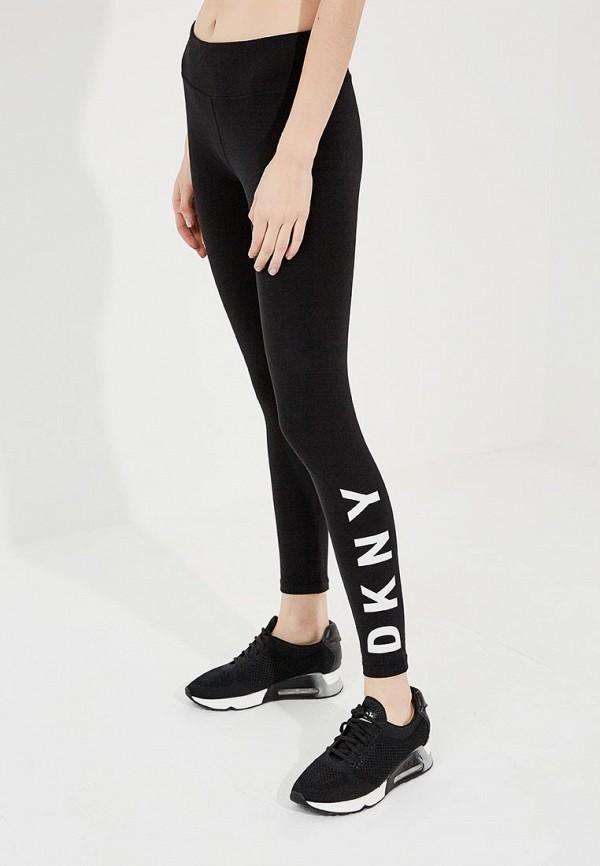 Леггинсы DKNY