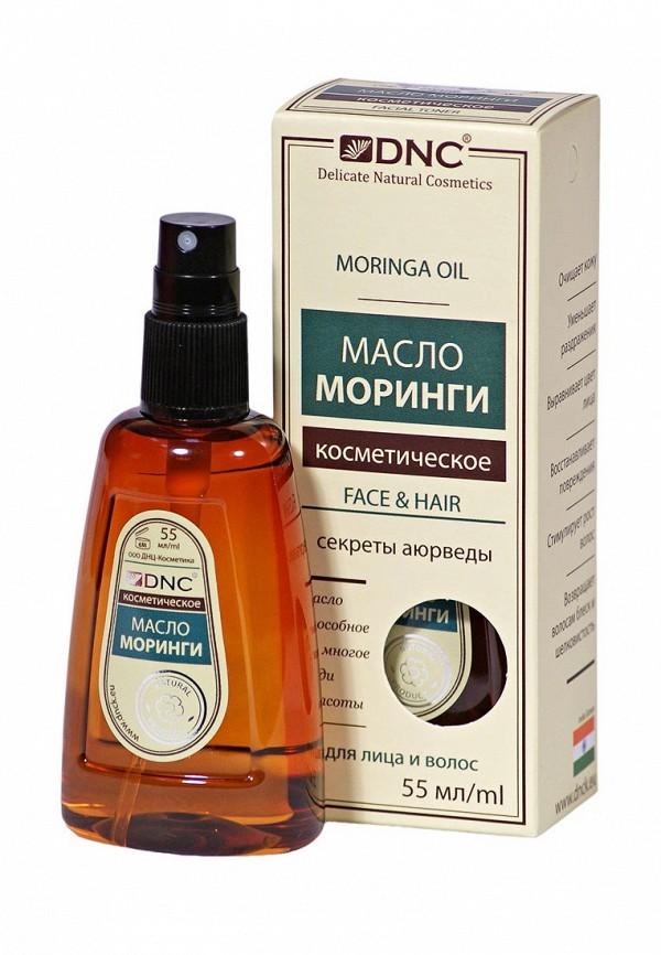 Масло для волос DNC DNC DN001LUZVW28 масло для волос dnc dnc dn001lwvhm27