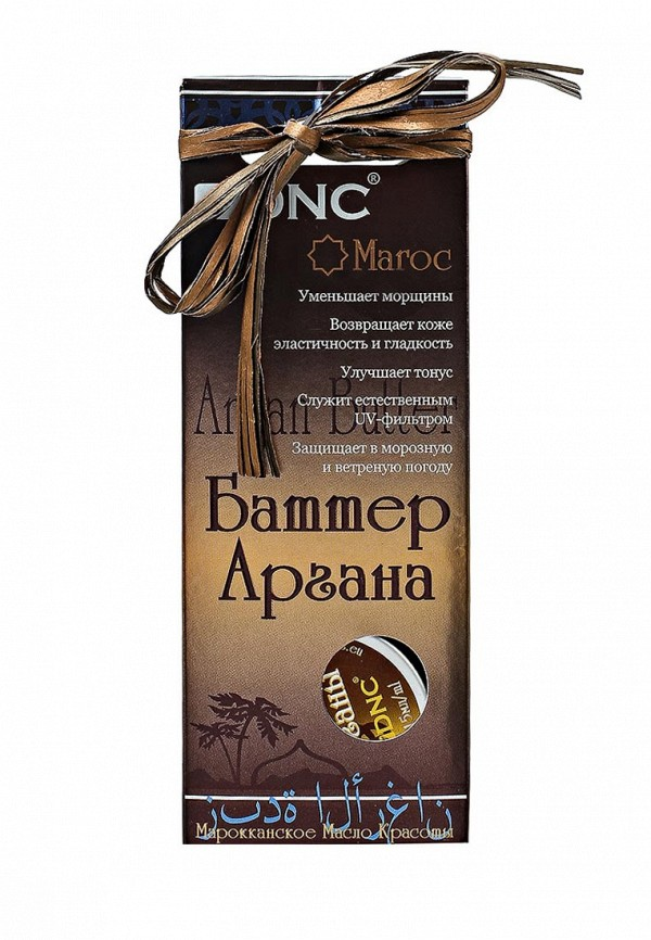 Масло для лица DNC DNC DN001LWTAV53 маска dnc травяная для глаз завтрак для лица противоотечный 20г
